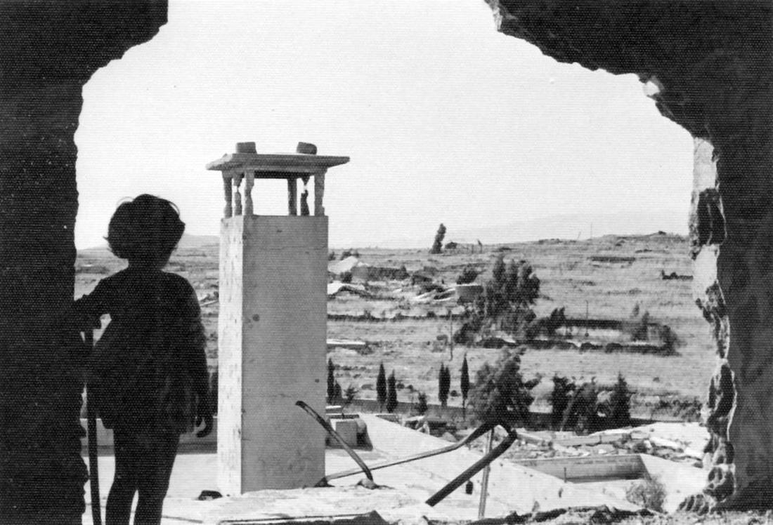 Golan Heights, Qunetra , Syria. (circa 1975)