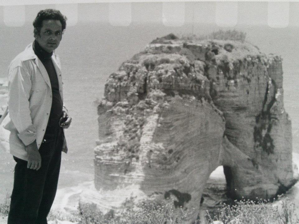 In front of the famous rock of Pigeons. Beirut (circa 1975)